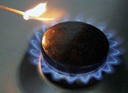 Украина будет покупать российский газ по $400