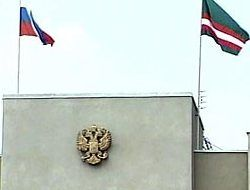 Чечня лишилась парламента