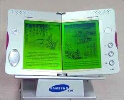 Обнародован концепт «настоящей» электронной книги с двумя дисплеями
