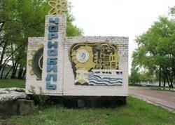 Чернобыль станет безопасным через 24 тысячи  лет