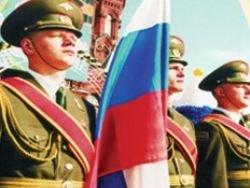На перемены в Вооруженных силах потратят 1 трлн. рублей