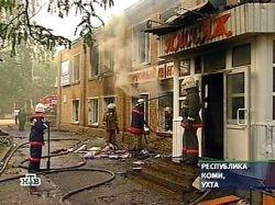 Верховный суд оправдал обвиняемых в поджоге торгового центра в Ухте