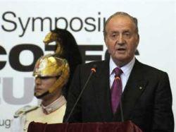 Король Испании предсказал счет финала Евро-2008