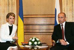 """Тимошенко пытается подружиться с Путиным с \""""дальним прицелом\"""""""