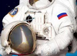 Музей космонавтики откроется в 2009 году в Москве