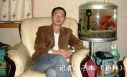 В Китае корреспондента приговорили к 4-м годам заключения