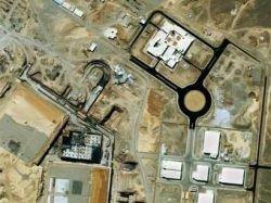 """Бывший глава \""""Моссада\"""" отвел Ирану год на создание ядерной бомбы"""