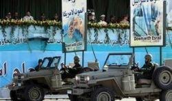 Диверсия США в Иране