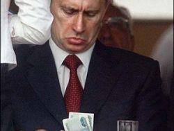 Владимир  Путин повышает зарплаты бюджетникам на 30 процентов