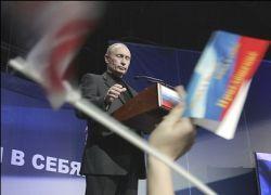 «Единая Россия» выступает за сохранение назначаемости губернаторов