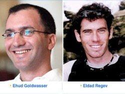 Эхуд Ольмерт объявил погибшими похищенных израильских военных