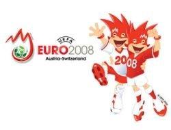 Организаторы Евро-2008 назвали десять лучших игроков