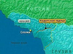 Сухуми ужесточил пограничный режим на участке границы с Грузией