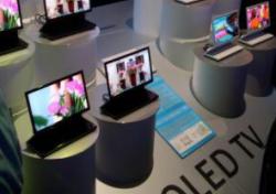 В мире начинается массовый выпуск OLED-телевизоров
