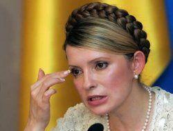 Тимошенко пообещала покупать газ по европейским ценам через три года