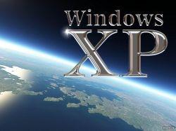 Microsoft прекращает поставки Windows XP