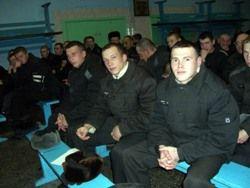 Российские заключенные вдруг начали грызть гранит науки