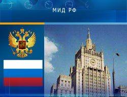 Россия выслала четырех южнокорейских разведчиков