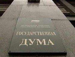 В России разрешат перевозить наркотики