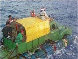 Транспорт кубинских нелегалов