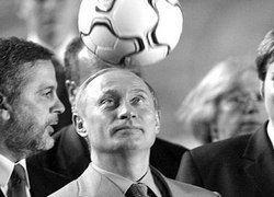 Экономика и Евро-2008: Россию еще до старта должны были объявить чемпионом
