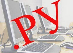 Будет ли кириллизация Рунета принята бизнесом?