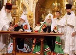 Русская православная церковь может выйти из Всемирного совета церквей