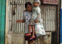 На Филиппинах в результате схода оползня погибли четыре человека