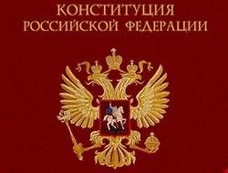 Новые правила дорожного движения противоречат Конституции РФ