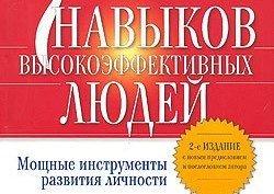 Легкий деловой жанр на российском рынке