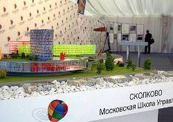 Из школы бизнес-элиты России исчезло 70 млн рублей