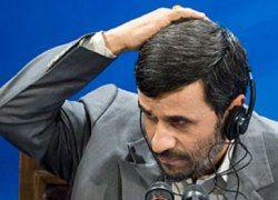 США готовятся свергнуть Махмуда Ахмадинежада