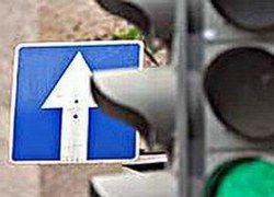 Еще 58 улиц в центре Москвы станут односторонними