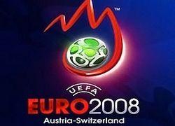 Азбука Евро-2008: от Аршавина до Зидана