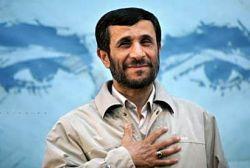 Президента Ирана хотели убить рентгеном