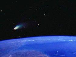 Астероидно-кометная угроза - реальный вызов человечеству