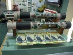 Россиянам впервые покажут напугавший Пентагон гранатомет «Хашим»