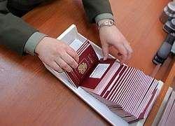 Можно ли получить загранпаспорт за месяц?