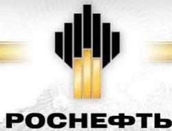 «Роснефть» будет добывать черное золото в Африке