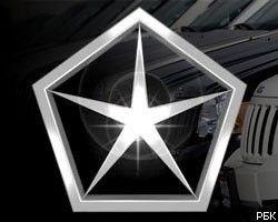Chrysler закрывает завод по выпуску минивэнов