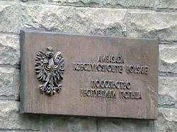 Польша упрощает оформление туристических виз для россиян