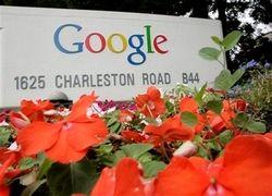 Google тестирует новую персонализированную страницу