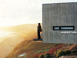 Casa 11 Mujeres – дом, висящий на скале