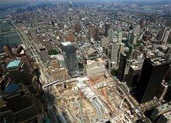 Восстановление ВТЦ в Нью-Йорке отложено на несколько лет
