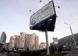 В Москве рекламируют несуществующую водку