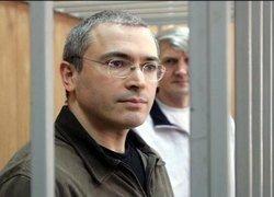 Подробности нового уголовного дела Михаила Ходорковского