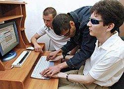 WebAnywhere откроет Интернет для слепых