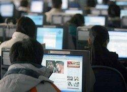 Интернетом в России пользуются 29% населения
