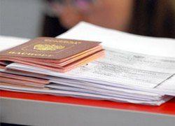 Посольство Норвегии представило новую визовую систему