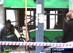 СКП закрыл дело о взрыве автобуса в Тольятти